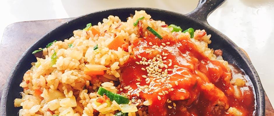 Reiskocher Rezept Spanische Reispfanne